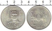 Изображение Монеты Словакия 200 крон 1995 Серебро UNC Павол Йожеф Шафарик