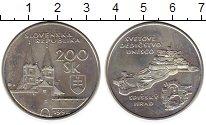 Изображение Монеты Словакия 200 крон 1998 Серебро UNC- Мировое наследие ЮНЕ
