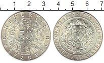 Изображение Монеты Австрия 50 шиллингов 1974 Серебро UNC 125 лет австрийской