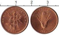 Изображение Монеты Тонга 1 сенити 1981 Бронза UNC-