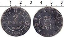 Изображение Монеты Боливия 2 боливиано 1997 Медно-никель UNC-