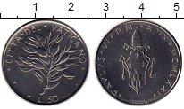 Изображение Монеты Ватикан 50 лир 1971 Медно-никель UNC Павел VI