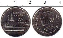 Изображение Монеты Таиланд 1 бат 2007 Медно-никель UNC Рама IX