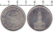 Изображение Монеты Третий Рейх 5 марок 1935 Серебро VF F Кирха