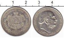 Изображение Монеты Европа Черногория 1 перпер 1912 Серебро UNC