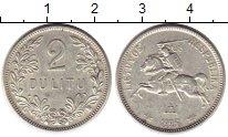Изображение Монеты Литва 2 лит 1925 Серебро XF-