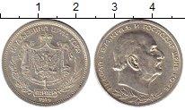 Изображение Монеты Европа Черногория 1 перпер 1914 Серебро XF