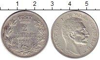 Изображение Монеты Сербия 2 динара 1915 Серебро VF+
