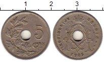 Изображение Монеты Бельгия 5 сантим 1925 Медно-никель XF