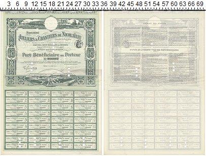Изображение Банкноты Европа Франция Облигация 1911  XF