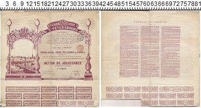 Изображение Банкноты Бельгия Облигация 1901  VF