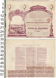 Изображение Банкноты Бельгия Облигация 1903  XF Российско-бельгийско