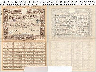 Изображение Банкноты Франция Облигация 1911  XF-
