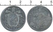 Изображение Монеты Ватикан 1 скудо 1792 Серебро VF Папская область  Пий