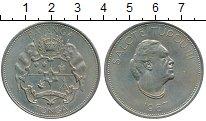 Изображение Монеты Тонга 1 паанга 1967 Медно-никель XF Салоте Тупоу III