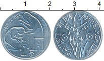 Изображение Монеты Ватикан 5 лир 1975 Алюминий XF