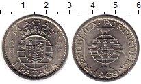 Изображение Монеты Макао 1 патака 1968 Медно-никель UNC-