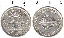 Изображение Монеты Тимор 10 эскудо 1964 Серебро XF
