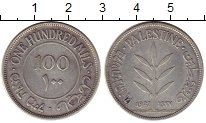 Изображение Монеты Палестина 100 милс 1927 Серебро XF
