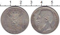 Изображение Монеты Бельгия 2 франка 1867 Серебро XF Леопольд II
