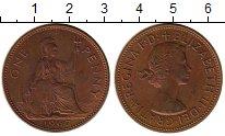 Изображение Монеты Великобритания 1 пенни 1967 Бронза VF Елизавета II