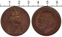 Изображение Монеты Великобритания 1 пенни 1914 Бронза VF