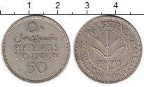Изображение Монеты Палестина 50 милс 1939 Серебро VF