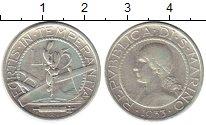 Изображение Монеты Сан-Марино 5 лир 1933 Серебро XF