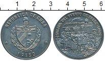 Изображение Монеты Куба 1 песо 1990 Медно-никель UNC- 500 лет  открытия Ам
