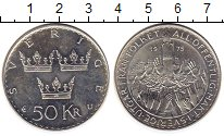 Изображение Монеты Швеция 50 крон 1975 Серебро UNC