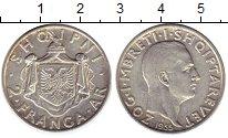 Изображение Монеты Албания 2 франка 1935 Серебро XF