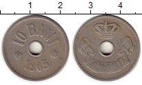 Изображение Монеты Румыния 10 бани 1905 Медно-никель XF-