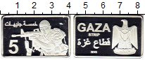 Изображение Мелочь Египет 5 фунтов 2019 Посеребрение Proof UNUSUAL, Сектор Газа