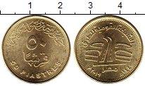 Изображение Мелочь Египет 50 пиастров 2019 Латунь UNC