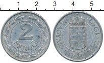 Изображение Дешевые монеты Венгрия 2 пенго 1941 Алюминий VF+