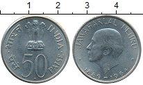 Изображение Дешевые монеты Индия 50 пайс 1964 Медно-никель XF