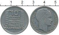 Изображение Дешевые монеты Франция 10 франков 1949 Медно-никель XF