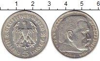 Изображение Монеты Третий Рейх 5 марок 1935 Серебро VF+ А Гинденбург