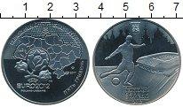 Изображение Монеты Украина 5 гривен 2012 Медно-никель UNC- Чемпионат Европы по