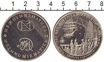 Изображение Монеты Россия Жетон 1994 Медно-никель Proof 250 лет открытия Рус