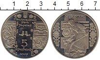 Изображение Монеты Украина 5 гривен 2009 Медно-никель UNC- Стельмах (деревообра