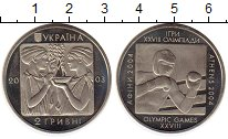Изображение Монеты Украина 2 гривны 2003 Медно-никель UNC- Олимпийские игры в А