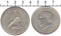 Изображение Монеты Парагвай 300 гарани 1973 Серебро XF