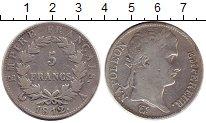 Изображение Монеты Франция 5 франков 1812 Серебро VF