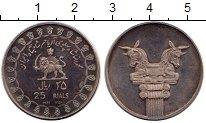 Изображение Монеты Иран 25 риалов 1971 Серебро Proof-