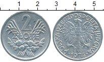 Изображение Дешевые монеты Польша 2 злотых 1974 Алюминий XF