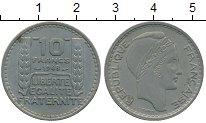 Изображение Дешевые монеты Франция 10 франков 1948 Алюминий XF-