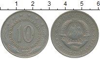 Изображение Дешевые монеты Югославия 10 динар 1977 Медно-никель XF