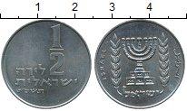 Изображение Дешевые монеты Израиль 1/2 лиры 1966 Медно-никель XF