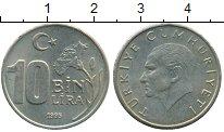 Изображение Дешевые монеты Турция 10 лир 1995 Медно-никель XF